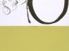 O, vert / 56 x 98 cm / 2004